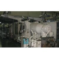 Buy cheap Guangdong injection molding machine product