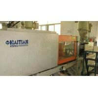 Buy cheap Injection molding machine product