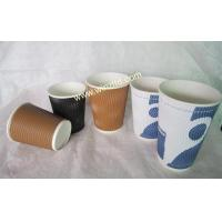 Buy cheap Corrugated paper cups from wholesalers