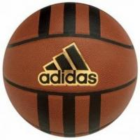 Buy cheap adidas 3 Stripe C 29.5 Basketball from wholesalers