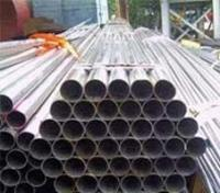 Buy cheap stainless steel rectangular tube from wholesalers