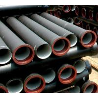 Buy cheap Ductile iron pipes from wholesalers