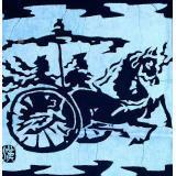Buy cheap Batiks Letter Holder Western Han's Chariot from wholesalers