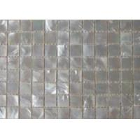 Buy cheap Shell Mosaic from wholesalers