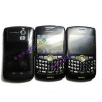 Buy cheap nextel 8350i phone from wholesalers