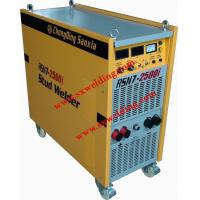 Buy cheap ChongQing SanXia Welding Machine Factory CE Approval Stud Welding Machine 2500i from wholesalers
