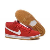 Buy cheap Nike Dunk High SB from wholesalers