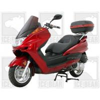 Buy cheap Scooter from wholesalers