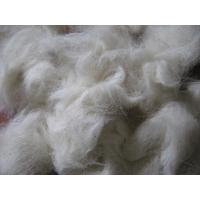 Buy cheap SCOURED WOOL WASTE/NOILS from wholesalers