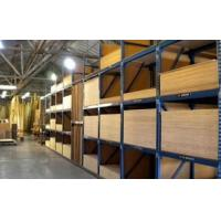 Buy cheap Plywoods from wholesalers