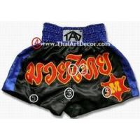 Buy cheap Custom Made Muay Thai Shorts from wholesalers