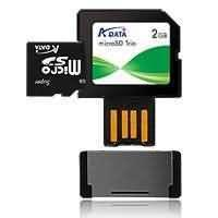 Buy cheap A-DATA 2GB MicroSD Flash Card + USB Adapter from wholesalers