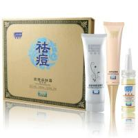 Buy cheap Acne Removing Series from wholesalers