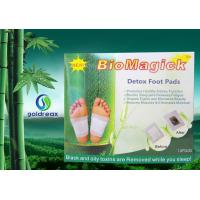 Buy cheap Detox Foot Patches from wholesalers
