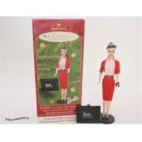 Buy cheap Barbie Boutique from wholesalers