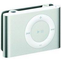 Buy cheap Apple iPod Shuffle 1GB Flash MP3 Player N62341 from wholesalers