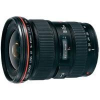 Buy cheap Canon EF 16 35mm f 2.8L II USM Ultra Wide Angle Zoom Lens 1910B002 from wholesalers