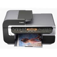 Buy cheap Canon PIXMA MP530 Multifunction Photo Printer 0580B002 from wholesalers