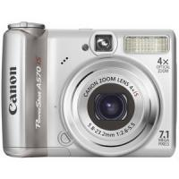 Buy cheap Canon PowerShot A570 IS Digital Camera 1773B001 from wholesalers