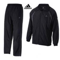 Buy cheap Adidas Training Suit in Black from wholesalers