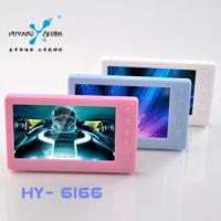 Buy cheap huyang MP4 Series from wholesalers