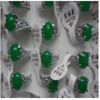 Buy cheap jade ring from wholesalers