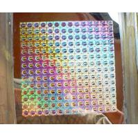 Buy cheap Hologram Master from wholesalers