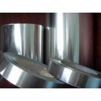 Buy cheap tinned copper foil from wholesalers