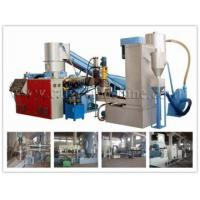 Buy cheap PP film granulating line from wholesalers