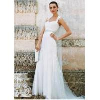 Buy cheap Bridal Gowns from wholesalers