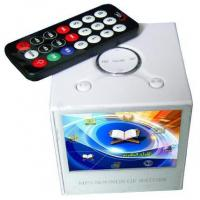 Buy cheap MP5 Quran Player from wholesalers