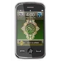 Buy cheap Quran Mobile Phone from wholesalers