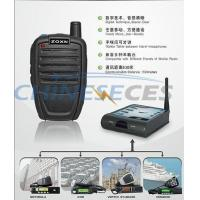Buy cheap Two Way Radio speaker mic from wholesalers