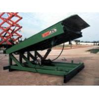 Buy cheap stationary hydraulic yard ramp from wholesalers