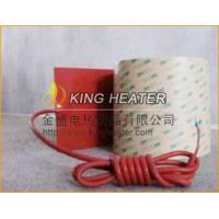 Buy cheap Silicone Rubber Heaters from wholesalers
