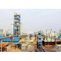 Buy cheap Cement Plant from wholesalers