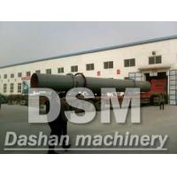 Buy cheap Drier from wholesalers