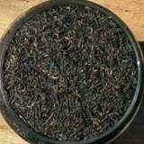 Buy cheap Black Teas from wholesalers