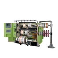 Buy cheap Slitter Rewinder Machines from wholesalers