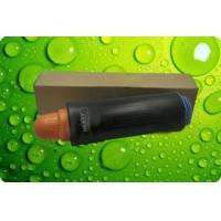 Buy cheap Canon Compatible Toner Cartridge from wholesalers