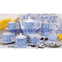 Buy cheap Tea Set from wholesalers