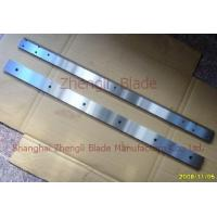 Buy cheap Carton machinery blade from wholesalers