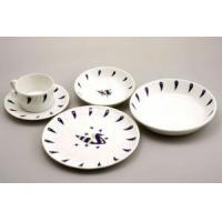 Buy cheap Vintage AIR FRANCE 1st Class Cabin China from wholesalers