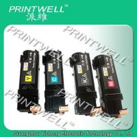 Buy cheap Color toner cartridge for Xerox C1110 from wholesalers