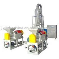 Buy cheap Rubber Processing Machinery from wholesalers