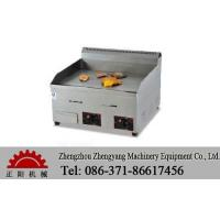 Buy cheap Gas Griddle from wholesalers