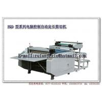 Buy cheap HQD Series fixed-length computer-controlled automatic cutting machine from wholesalers