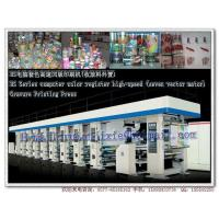 HS high-speed computer gravure printing machine chromatography (retractable material external)