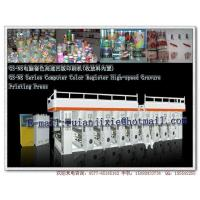 Buy cheap GS-NS chromatography high-speed computer gravure printing machine (built-in retractable material). product