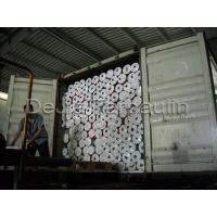 Buy cheap Stocklot Fabric-3 from wholesalers
